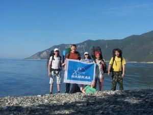 Tours around Baikal