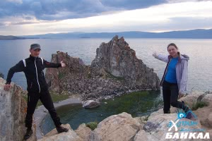 CHOOSE THE TYPE OF REST ON BAIKAL